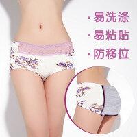 生理裤女士性感莫代尔内裤竹纤维中腰印花防水防漏少女日夜月经期