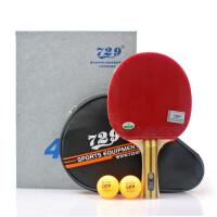 友谊729四星乒乓球拍(礼盒装)4星乒乓球成品拍 PP球拍 直拍横拍