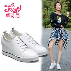 卓诗尼2017春季新款单鞋系带内增高小白鞋 百搭休闲女鞋132717901
