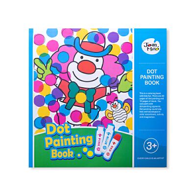 美乐 儿童创意绘画套装小羊肖恩点点画3-6岁幼儿涂鸦玩具生日礼物