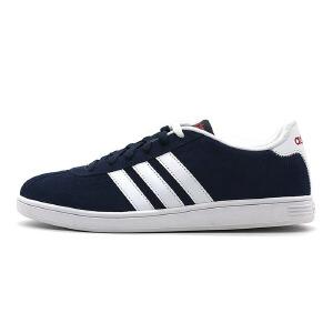 Adidas阿迪达斯 2017新款男子低帮运动休闲板鞋 F99260 现
