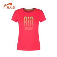 贵人鸟女装T恤短袖 新款圆领短T时尚修身透气运动衫休闲