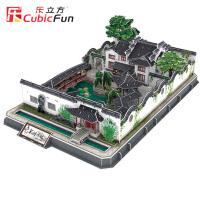 乐立方3D立体拼图苏州园林建筑纸模型 创意智力礼品MC166