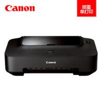 佳能/Canon ip2780 喷墨打印机 Canon 佳能 PIXMA iP2780 佳能2780 家用彩色照片打印机 小型办公 学生文档打印机