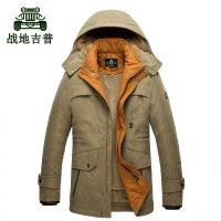 Afs Jeep冬季男士棉衣外套男青年修身加厚连帽棉袄冬装上衣99857