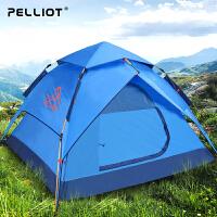 法国PELLIOT帐篷户外3-4人 全自动双层防雨家庭野外休闲露营帐篷