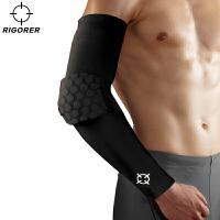 准者蜂窝防撞护臂 足球篮球护臂装备透气护手肘运动护肘运动装备DH-6001