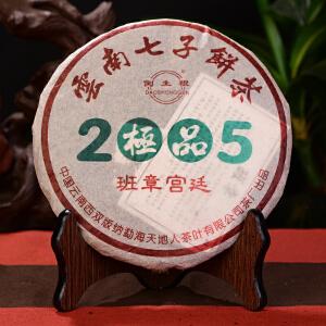 【42片整件一起拍】2005年 天地人茶厂 班章古树熟茶 357克/片