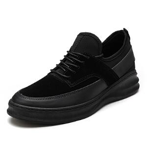 格罗堡春季新款男士时尚运动休闲鞋韩版潮流低帮跑步鞋厚底松糕鞋板鞋