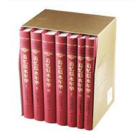 追忆似水年华套装(全套共7册)(精装)普鲁斯特 全译本 一部伟大的作品,开意识流小说之先河,法国传统小说的经典之作bh