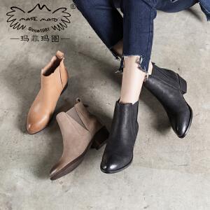 玛菲玛图秋天靴子女2017新款女士裸靴单鞋欧美复古马丁靴女学生切尔西短靴008-3L秋季新品