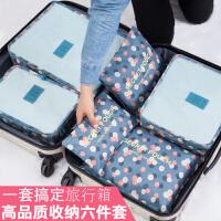 白领公社 整理收纳 旅行收纳袋整理箱收纳箱 行李箱衣服衣物分装整理包 学生旅游收纳内衣整理袋套装