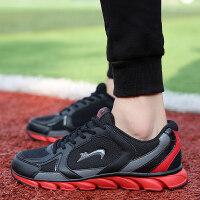 贵人鸟男鞋跑步鞋 厚底减震运动鞋网面透气休闲慢跑鞋耐磨防滑