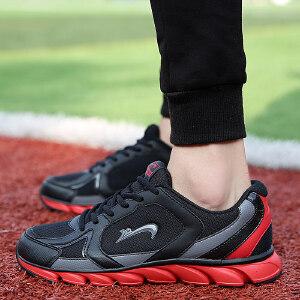 贵人鸟男鞋跑步鞋秋季厚底减震运动鞋网面透气休闲慢跑鞋耐磨防滑