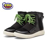 【冬季清仓】男童短靴2017新款加绒男童鞋冬鞋韩版棉靴潮男童靴子BW8530156