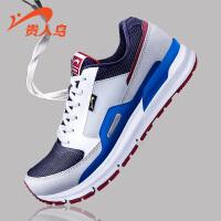 贵人鸟男鞋跑鞋 新款运动鞋休闲撞色都市韩版男休闲跑步鞋