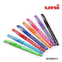 三菱UM-151 DOT 防水双珠签字笔 樱花版波点款 学生考试中性笔