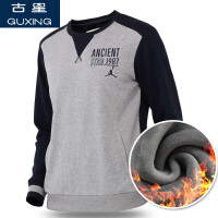 古星新款男士长袖加绒休闲圆领上衣韩版修身显瘦运动时尚卫衣