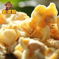 【巴灵猴】蛋花玉米90g办公室零食小吃特产奶油黄金玉米豆爆米花