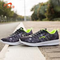 贵人鸟男鞋跑鞋 运动鞋网布透气圆头减震跑步鞋超轻休闲旅游鞋 P64221
