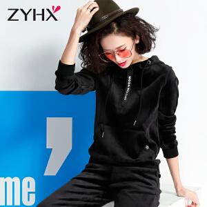 自由呼吸运动服套装女金丝绒卫衣连帽两件套春秋季时尚韩版运动装