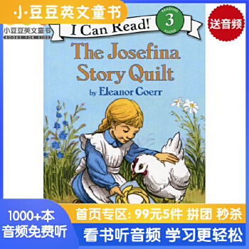 I Can Read Level 3 The Josefina Story Quilt    ISBN:9780064441292