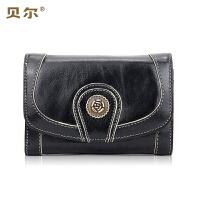 贝尔新款三折女士短款钱包欧美横款搭扣真皮钱夹青年卡包零钱包潮