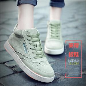 公猴女鞋新款高帮鞋女复古板鞋女中帮学生运动休闲女鞋学院真皮鞋子女