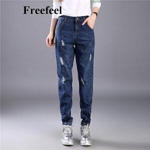 Freefeel2017春夏新款牛仔裤女蓝色休闲显瘦小脚裤弹力百搭大码打底裤女裤