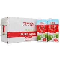 【本来生活】德亚全脂牛奶1L*12-德国进口