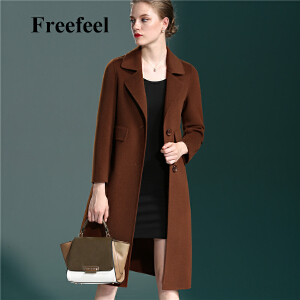 Freefeel2017秋冬新款羊绒大衣中长款女装双面绒上衣外套1863