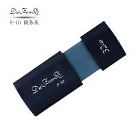 【支持礼品卡支付】DaFonQi 达芬奇电脑优盘F10运动碟 推拉滑盖经典款优盘 投标 标书竞标系统盘 U盘