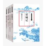 """易中天""""品读中国""""系列(珍藏版全四册)"""