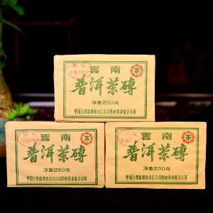 【10片一起拍】2003年 绿字砖生茶砖茶 普洱茶生茶 250g片