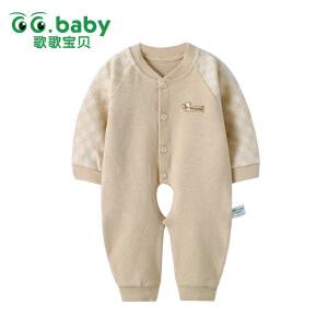 歌歌宝贝宝宝秋衣秋裤套装纯棉0-1岁婴儿长袖婴幼儿内衣春秋新生儿彩棉睡衣