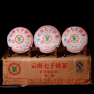 42片整件拍【10年陈期老茶】701批2007年中茶 早春饼 勐海古树357克/片