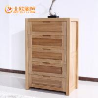 北欧篱笆纯榆木五斗柜全实木储物柜收纳柜简约现代实木家具