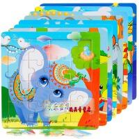 宝宝认知拼图16片儿童卡通宝宝拼图 早教木制玩具幼儿益智力木质拼板2-3-4-5岁 9片动物交通木制宝宝拼图 木质幼儿智力拼板儿童2-6岁立体木质动物拼图 宝宝幼儿童积木制益智力拼板早教玩具1-2-3-4