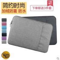 苹果笔记本电脑包Macbook air内胆包pro11/12/13.3/15寸简约复古苹果笔记本电脑内胆包Macbook mac保护套