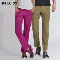 法国PELLIOT户外速干裤男女 夏季长裤快干裤轻薄短裤登山裤运动裤