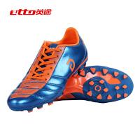 送鞋包足球袜etto英途男女成人儿童多钉碎丁足球鞋训练运动鞋