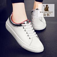 公猴春季新款小白鞋真皮运动鞋白色板鞋女休闲女鞋单鞋女平底女鞋