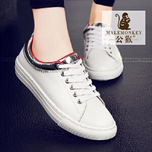 公猴【真皮爆款】秋季新款小白鞋真皮运动鞋白色板鞋女休闲女鞋单鞋女平底女鞋