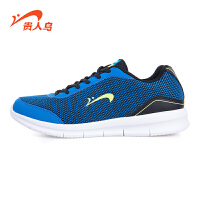 贵人鸟 男鞋跑鞋运动鞋跑步鞋合成革透气织物新品休闲鞋