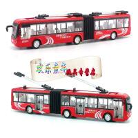 CAIPO奔驰加长双节公交车巴士三开门回力声光合金车模型玩具礼物 嘉业双节电车公交车白色 双节三开门公交车 彩珀大号双节旅游巴士