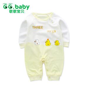 歌歌宝贝 婴幼儿连体衣长袖纯棉春秋婴儿哈衣内衣爬服新生儿衣服