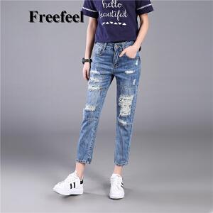Freefeel2017春夏新款牛仔裤女蓝色休闲显瘦小脚裤破洞百搭大码打底裤女裤