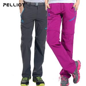 【618返场大促】法国PELLIOT/伯希和 速干裤女 夏季 户外修身透气两截快干裤 登山裤长裤