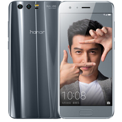 华为(HUAWEI)荣耀9 全网通 移动联通电信4G手机 5.15英寸 双摄像头 NFC 双卡双待 荣耀9赠送钢化玻璃贴膜