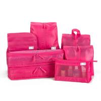 旅游衣物分装衣服内衣收纳包 旅行收纳袋7件套装 行李箱  整理袋